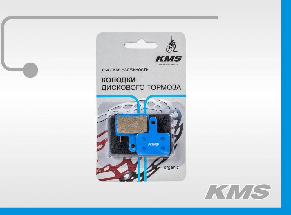 Колодка для диска KMS (JAK) 3125303